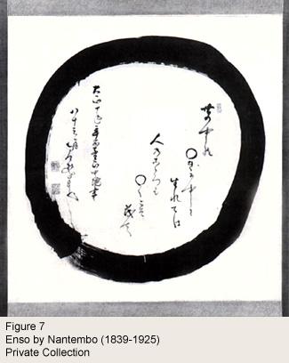 Zen Circles Of Illumination By Belinda Sweet